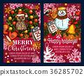 圣诞节 圣诞 耶诞 36285702