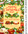 Christmas dinner greeting banner with turkey, cake 36285860