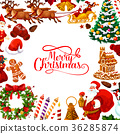 christmas, lettering, greeting 36285874