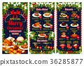 christmas menu vector 36285877