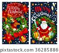 คริสต์มาส,คริสมาส,ของขวัญ 36285886