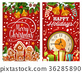New Year clock with Xmas gift and cookie card 36285890