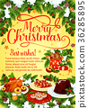 Christmas dinner banner with Xmas cuisine dishes 36285895