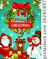 christmas xmas vector 36285897