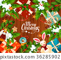 Christmas winter holidays vector greeting card 36285902