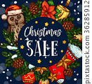 圣诞节 圣诞 耶诞 36285912