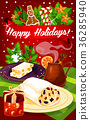 Christmas and New Year dinner festive poster 36285940