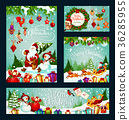 Christmas holiday card of Santa, gift and snowman 36285955