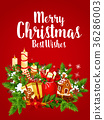 christmas, gift, vector 36286003