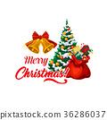 christmas, tree, gift 36286037