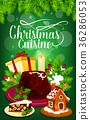 Christmas pudding and gift greeting card design 36286053