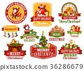 christmas, wish, icon 36286679