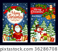christmas greeting vector 36286708