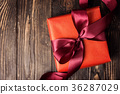 present, giftbox, gift 36287029