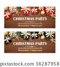 คริสต์มาส,คริสมาส,ปาร์ตี้ 36287958