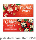 Invitation merry christmas party poster banner 36287959