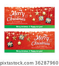 Greeting card merry christmas party poster banner  36287960