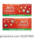 คริสต์มาส,คริสมาส,ของขวัญ 36287960