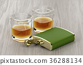 flask whisky 3d 36288134