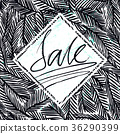 Sale lettering on the fir tree branches pattern 36290399