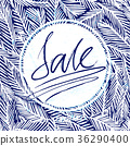 Sale lettering on the fir tree branches pattern 36290400