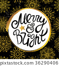 Merry and bright lettering on the snowflakes 36290406
