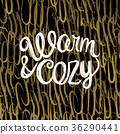 Warm and cozy lettering on the knitted pattern 36290441