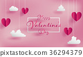Valentine's day of craft paper design 36294379