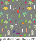 Pattern With Hand Drawn Doodle Vegetables.  36295195