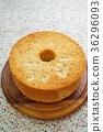 ชิฟฟ่อน,เค้ก,ห้องเรียน 36296093