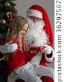 크리스마스, 성탄절, 소녀 36297507