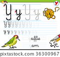 how to write letter Y worksheet for kids 36300967