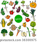 cartoon vegetables characters collection 36300975