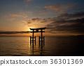 ทะเลสาปบิวะ,โทรี,แท่นบูชา 36301369
