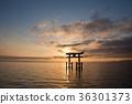 ทะเลสาปบิวะ,โทรี,แท่นบูชา 36301373