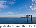 ทะเลสาปบิวะ,โทรี,ท้องฟ้าเป็นสีฟ้า 36301518