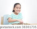 장기를 가리키는 초등학생 여자 36301735