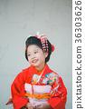 Three-Five-Seven Festival 36303626