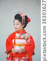 Three-Five-Seven Festival 36303627