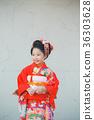 Three-Five-Seven Festival 36303628