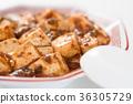 麻婆豆腐(中國菜和蘿蔔) 36305729