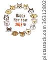 各種各樣的狗的新年的卡片例證在2018年 36312802