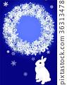 兔子 兔 下雪 36313478