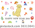 new-year, year, of 36313641