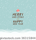 Greeting card christmas and happy new year 36315844