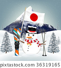 snowman and ski equipments at japan winter hill 36319165