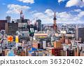Sapporo, Japan downtown 36320402