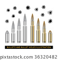 Bullets and bullet holes. Vector illustration 36320482