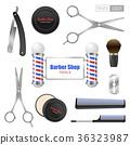 set, shop, barber 36323987