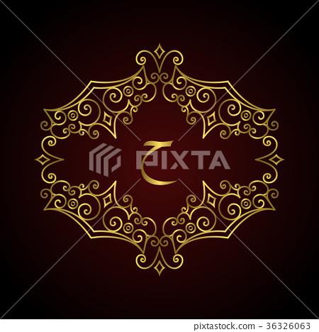 Arabic Symbol Letter H Calligraphic Monogram Stock Illustration 36326063 Pixta